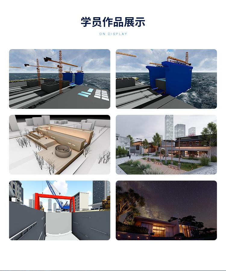 BIM商业竞标动画表现页面_03.jpg
