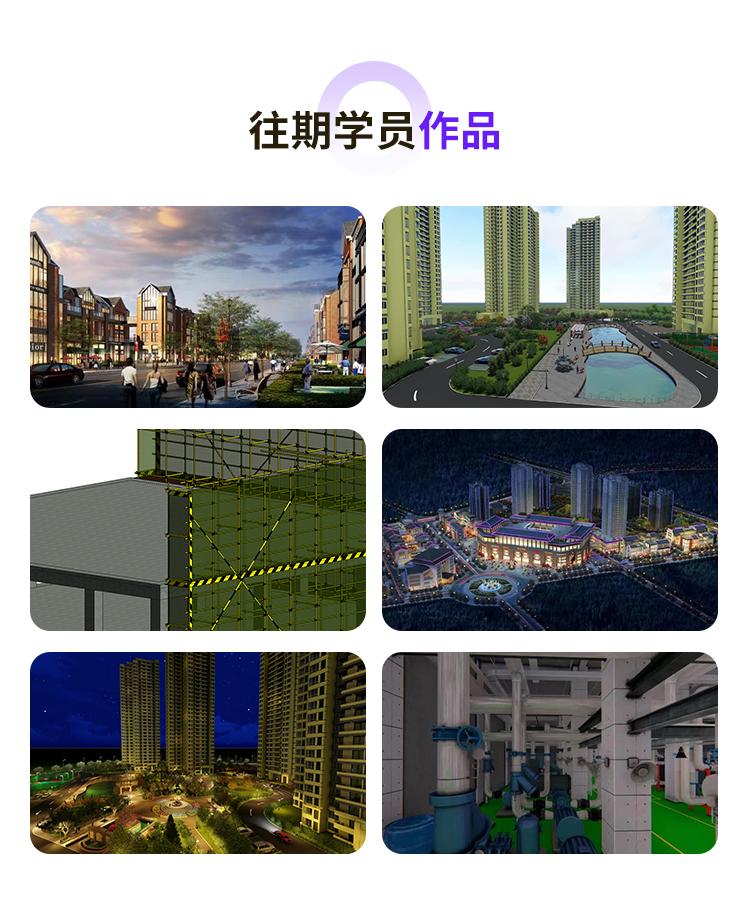 机电BIM高端研修班切图_07.jpg