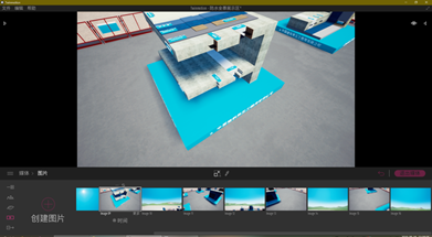 BIM全景虚拟样板展示区制作_6
