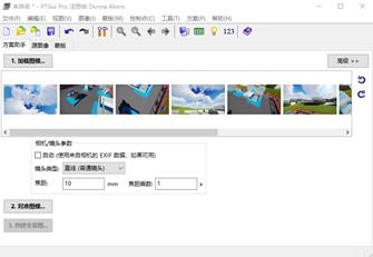 BIM全景虚拟样板展示区制作_7