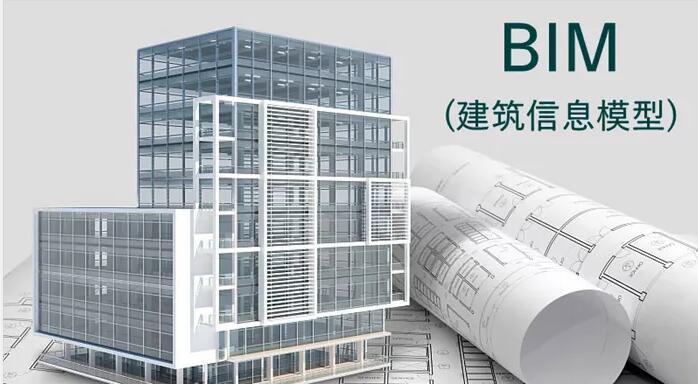 BIM公司浅谈BIM在桥梁工程施工中的运用_1
