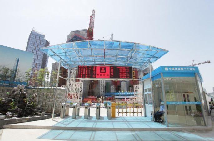 武汉绿地中心项目BIM项目应用_44